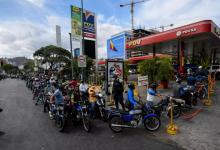 Photo of أزمة الوقود في فنزويلا.. مادورو يستعين بالنفط الإيراني مقابل الذهب