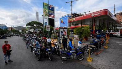 """Photo of فنزويلا تلجأ لاستثمارّات """"سرّية"""" بقطاع النفط للتحايل على الحصار الأميركي"""