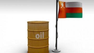 Photo of سعر نفط  عمان ينخفض بمقدار 73 سنتًا