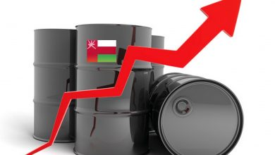 Photo of نفط عمان يرتفع 1.5 دولارًا للبرميل بالعقود الآجلة
