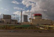 Photo of محطّة الطاقة النووية البيلاروسية تتسلّم الدفعة الأولى من اليورانيوم