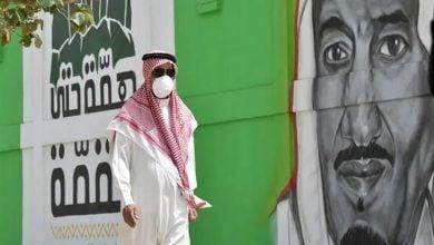 Photo of السعودية تدعو مواطنيها للاستفادة من مبادرة تأجيل سداد فاتورة الكهرباء