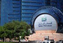 Photo of انخفاض أسعار النفط القطري لشهر أبريل 51%