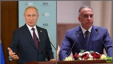 Photo of بوتين يبحث مع رئيس الوزراء العراقى استقرار سوق النفط العالمية