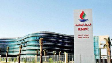 Photo of الكويت تصدّر أول شحنة من الفحم البترولي