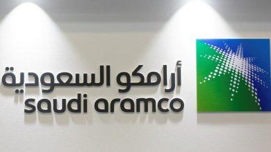 Photo of أرامكو تعلن توزيع أعلى أرباح للمساهمين
