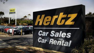 "Photo of ""هيرتز"" لتأجير السيارات تشهر إفلاسها في أميركا وكندا"