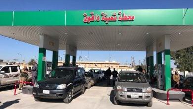 Photo of العراق يوقف استيراد البنزين للشهر الحالي