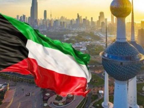 أسعار النفط - الكويت