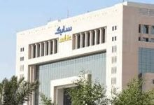 "Photo of ""سابك"" السعودية تخسر 950 مليون ريال بنهاية الربع الأوّل"