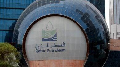 Photo of قطر للبترول توقّع اتّفاقية للاستكشاف في منطقتين بساحل العاج