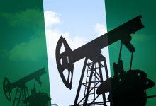 Photo of نيجيريا بين مطرقة الانكماش الاقتصادي وسندان تراجع إيرادات النفط