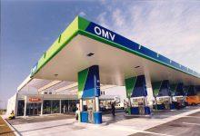 Photo of أو.إم.في تتوقّع تعافي أسعار النفط في النصف الثاني من 2020