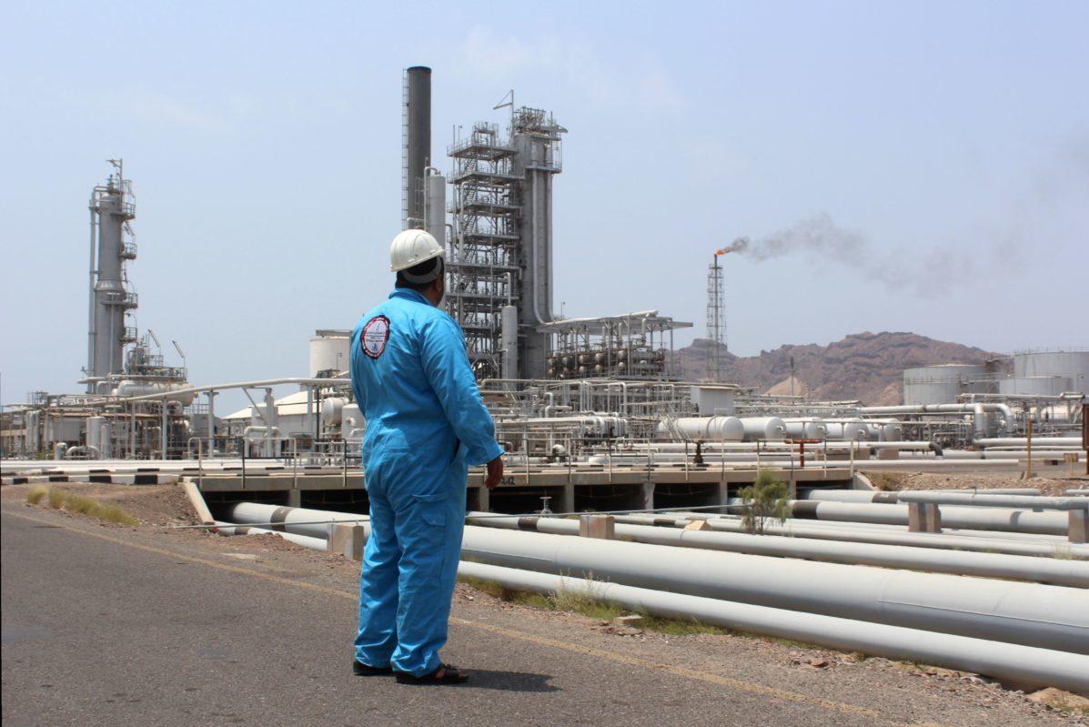 اليمن - الحوثيون - النفط والغاز