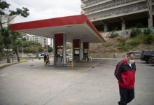 Photo of فنزويلا تسجل أدني مستوى لإنتاج النفط منذ 75 عاما