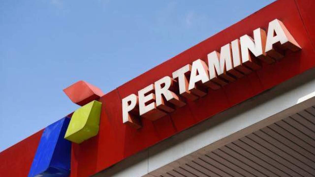 الشركة الحكومية للنفط والغاز برتامينا الإندونيسية