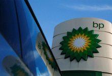 Photo of بي.بي تعتزم شطب المليارات من قيمة أصولها بعد تضرّر أسعار النفط