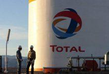 Photo of توتال الفرنسية تتفق على مد خط أنابيب نقل النفط في أوغندا