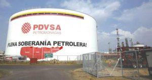 منشأة نفطية تابعة لشركة نفط فنزويلا الحكومية