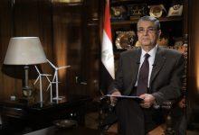 Photo of بوصلة الاستثمارات الأجنبية في مصر تتجه إلى الهيدروجين وتخزين الطاقة (تقرير)