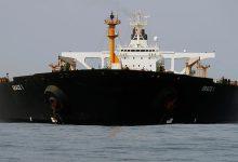 Photo of إقبال شركات التكرير الصينية على شراء النفط الرخيص من البرازيل