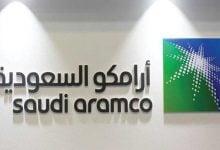 Photo of أرامكو ترفع أسعار البنزين لشهر يونيو