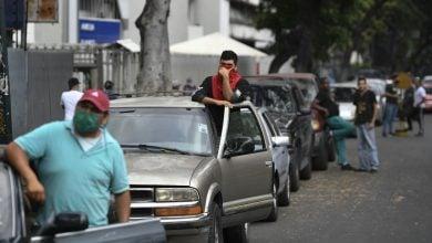 Photo of تقارب تركي فنزويلّي في قطاع الطاقة