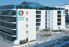 """Photo of """"إينوك"""" الإماراتية تسجّل نموًّا في طلب تخزين النفط بمنشآتها"""