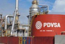 """Photo of فرع لشركة """"النفط الفنزويلية"""" في قبضة الدائنين بأمر القضاء الأميركي"""