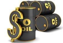 Photo of مصافٍ صينية عملاقة تدرس تشكيل تكتّل لشراء النفط معًا
