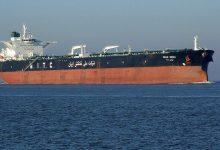 Photo of عقوبات أميركية على ناقلات النفط الإيراني لفنزويلا