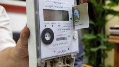 """Photo of """"التمويل الدولية"""" تستثمر 10 ملايين دولار بعدّادات الكهرباء الذكيّة في مصر"""
