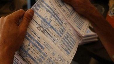 Photo of 30% تراجع في إيرادات كهرباء مصر الشهر الماضي