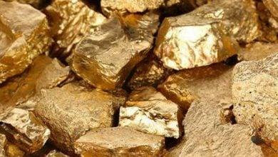 Photo of الذهب يتراجع ويتّجه لتسجيل أسوأ أداء أسبوعي منذ نوفمبر