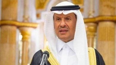 Photo of شاهد لقاء وزير الطاقة السعودي مع التلفزيون العمومي الجزائري