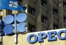 """Photo of """"أوبك"""" تتوقّع تعافيًا تدريجيًا للطلب على النفط في النصف الثاني من 2020"""