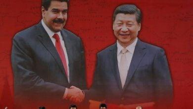 Photo of كيف اقتنصت الصين شحنات النفط الفنزويلّي رغم العقوبات الأميركية؟