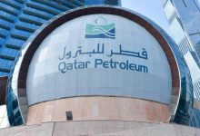 Photo of قطر للبترول تعتزم زيادة إنتاج الغاز المُسال لـ110 ملايين طن سنويًا