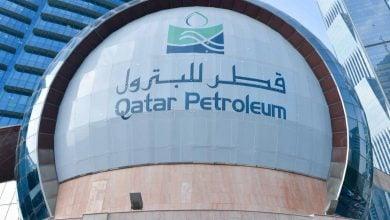 Photo of شركة قطر للبترول تتوسع في غرب إفريقيا