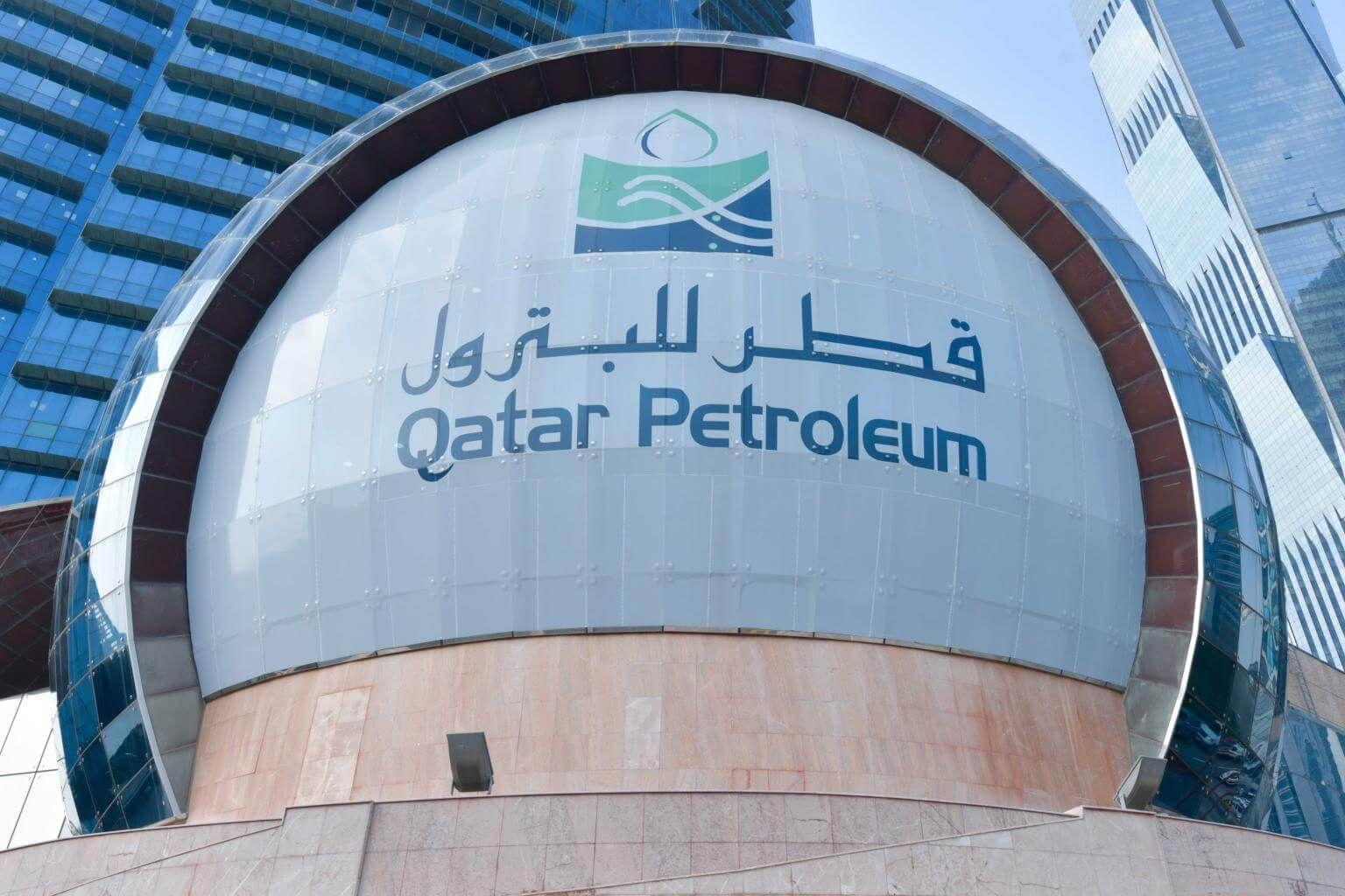 شركة قطر للبترول- الغاز المُسال