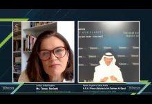 """Photo of وزير الطاقة السعودي: المملكة تقدّم نموذج """"القيادة القدوة"""" لجمع أهداف اقتصاديات الطاقة والكفاءة والتنمية المستدامة"""