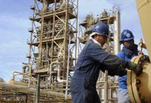 Photo of شراكة جزائرية إيطالية في مجال معالجة النفط