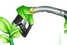 Photo of المفوّضية الأوروبّية تمدّد إعفاءات السويد الضريبية للوقود الحيوي حتّى 2030