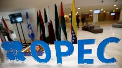"Photo of مقال- أنس الحجي يكتب لـ""الطاقة"": اجتماعا أوبك وأوبك+ اليوم.. أسئلة وأجوبة"