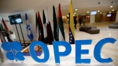 Photo of أوبك تخفض توقّعاتها للطلب العالمي على النفط في 2021