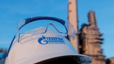 """Photo of """"غازبروم"""" الروسيّة تُجري محادثات لزيادة مبيعات الغاز إلى الصين"""