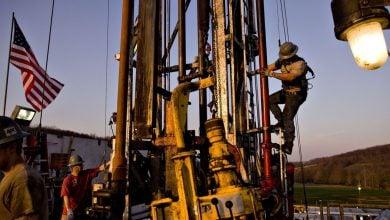 "Photo of ""تشيسابيك"" الأميركية للطاقة تشهر إفلاسها"