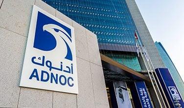 Photo of برنامج أدنوك للقيمة المضافة يوجّه 20 مليار دولار للاقتصاد الإماراتي (فيديو)