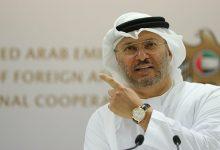 Photo of الإمارات: نريد عودة إنتاج النفط الليبي في أسرع وقت
