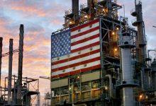 """Photo of أميركا تعلن مناقصة لبيع النفط من """"الاحتياطي الإستراتيجي"""""""